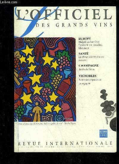 国际葡萄酒官方指南 1997年第17版