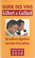 吉尔伯特&盖拉德(Gilbert & Gaillard)葡萄酒指南 2010年,2011年
