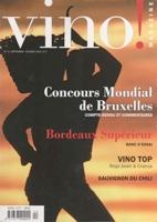 Vino葡萄酒杂志 2008年7月和8月,2010年10月(比利时)