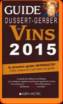 杜塞尔-戈博(DUSSERT-GERBER)法国葡萄酒指南 1999, 2001, 2007, 2009, 2010, 2013, 2015, 2016 版